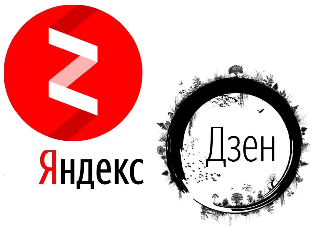 Yandeks-Dzen