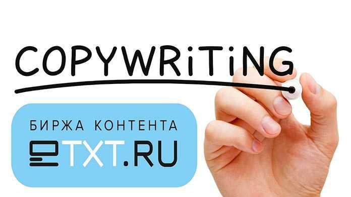 Как заработать на етекст? Обзор биржи копирайтинга etxt.ru