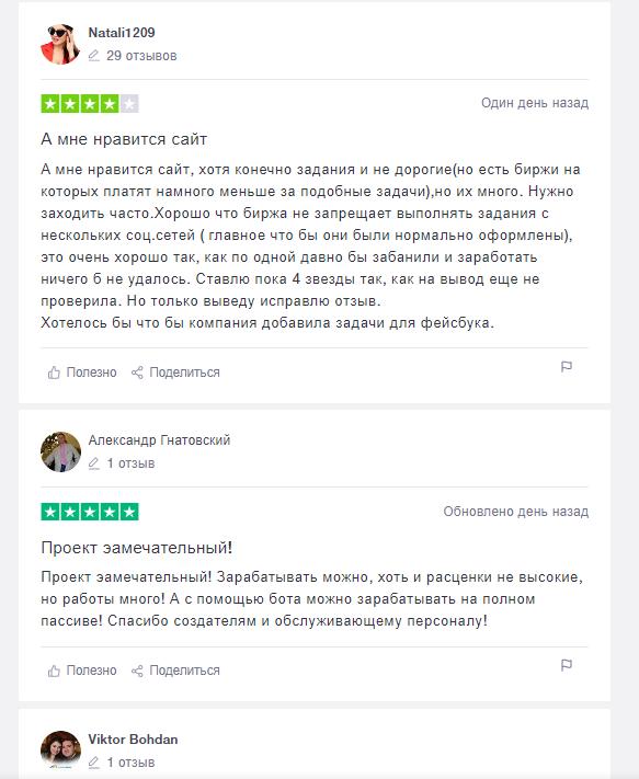 everve.net-otzyv