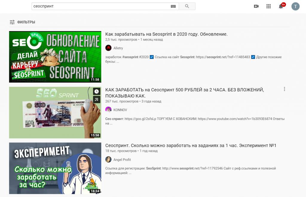 privlechenie-referalov-youtube