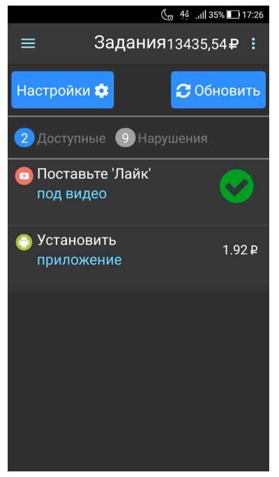 vktarget-prilozhenie-zarabotok